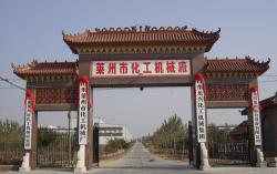 山东龙兴集团全民化工机械销售部