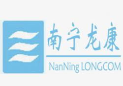 南宁龙康建筑材料制造有限公司-首页