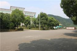 杭州萧山华东化工设备有限公司