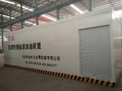 泰安市金水龙金属容器有限公司