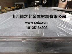 山西德之北金属材料有限公司