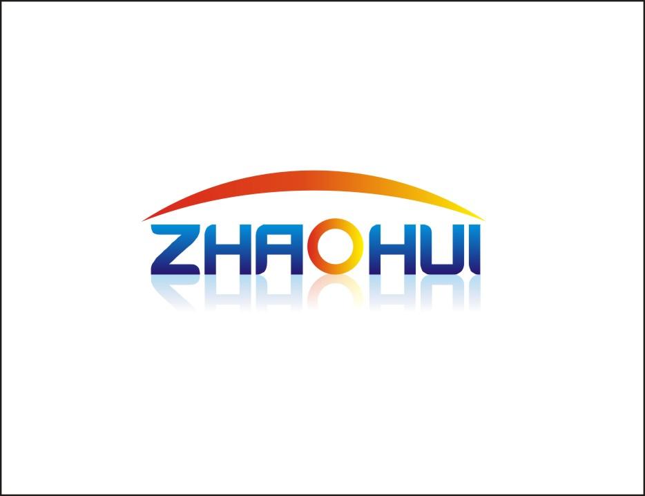 无锡兆辉防腐科技有限公司