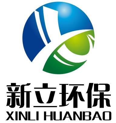 苏州新立环保设备股份有限公司