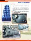 钢衬塑废气塔