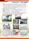 钢衬塑反应釜、过滤器