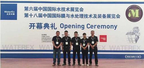 立式储罐治水立功 海强集团五大产品进驻北京水展