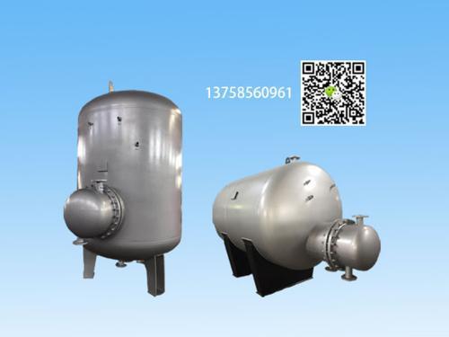 各种换热器工作原理和特点