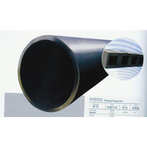 钢塑复合特大口径管道