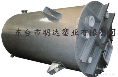 钢塑复合耐腐蚀搅拌罐、反应罐、真空罐、发酵罐、储罐