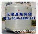 酸碱储罐 防腐衬塑储罐