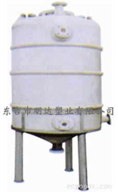 东台明达全塑锥底储罐,贮罐,槽罐,防腐设备容器,槽