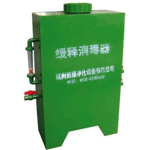 缓释消毒器丨水消毒设备丨水杀菌