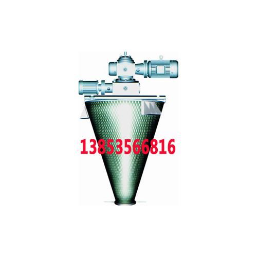 双螺旋锥型式混合机