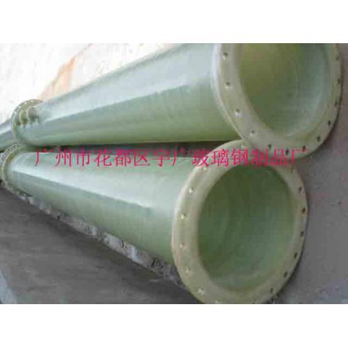 玻璃钢管道 玻璃钢复合管道 FRP管道 FRP复合管道