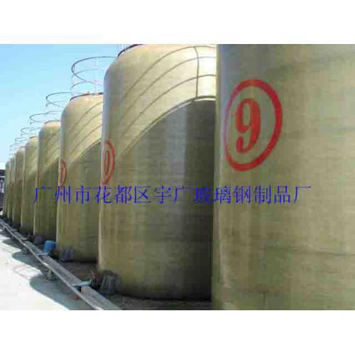 玻璃钢防腐罐 玻璃钢防腐槽 玻璃钢化工容器设备