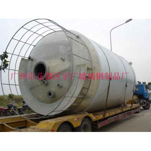 玻璃钢复合储罐,FRP复合储罐