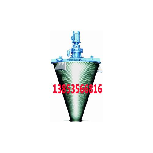 B型双螺旋混合机