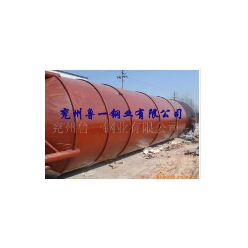 江苏金坛油罐厂加工制作水泥罐