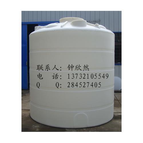 10吨硫酸罐,20立方漂白水储罐