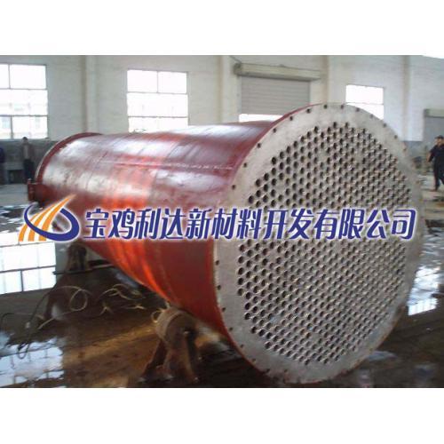 钛制复合板列管换热器