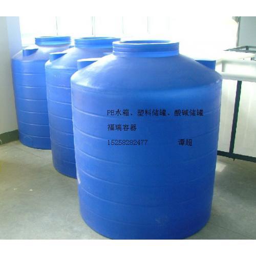 塑料水箱厂家直销、塑料储罐零售