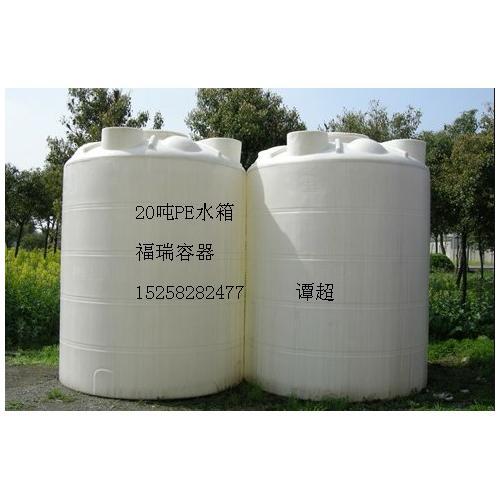 20吨塑料水箱、20立方塑料水箱