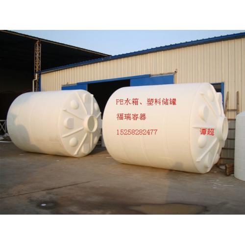 8吨塑料水箱、8立方塑料水箱