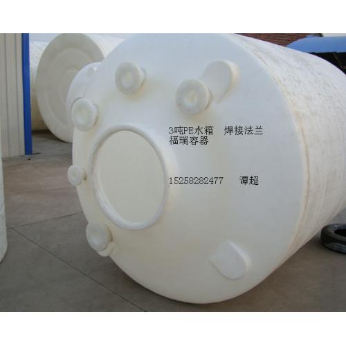 3吨塑料水箱、3立方塑料水箱