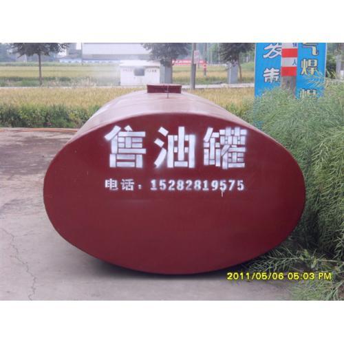 四川油罐制造厂家 储油罐厂  油罐公司