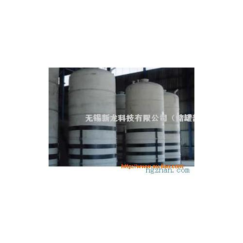chemicaltank化工储罐