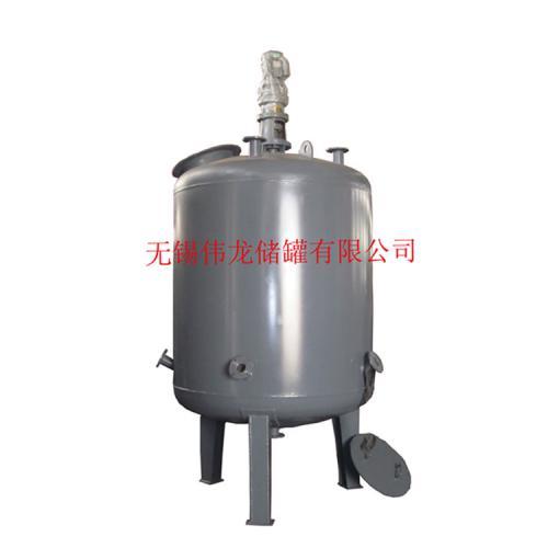 化工液体搅拌罐反应罐