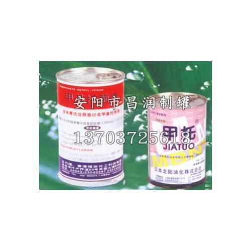 厂家直销乳油罐 提供加工定制昌润