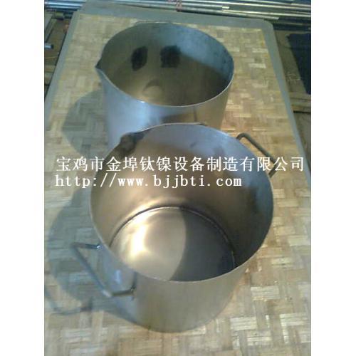 钛桶,钛罐,钛电解槽.钛盘管