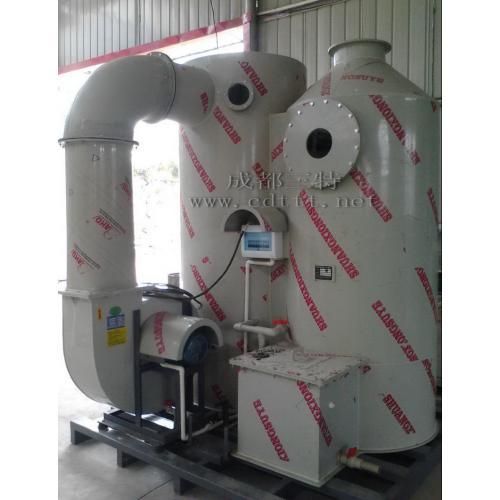 实验室/化验室废气处理