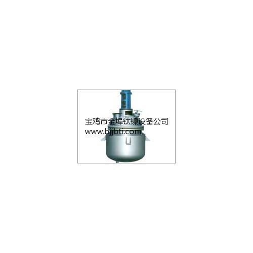 防腐钛罐,钛法兰,钛换热器.钛板镍搅拌镍棒