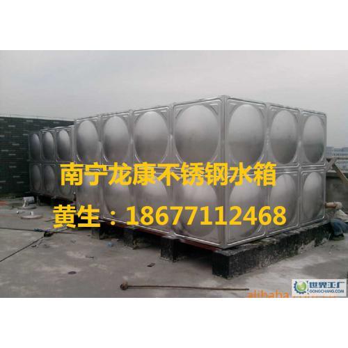 广东阳不锈钢消防水箱、生活饮用水水箱