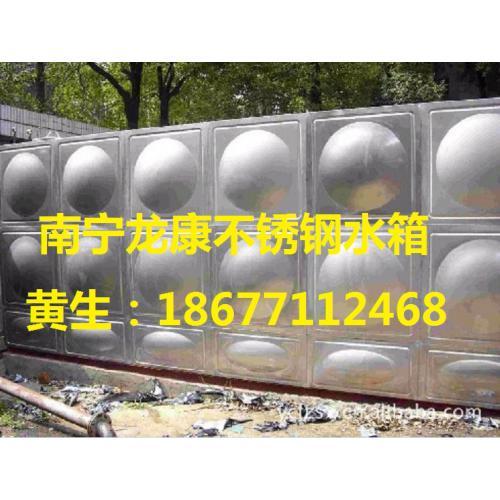 广东珠海玻璃钢水箱