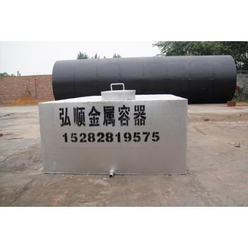 储油罐生产企业  四川知名油罐公司 油罐加工公司
