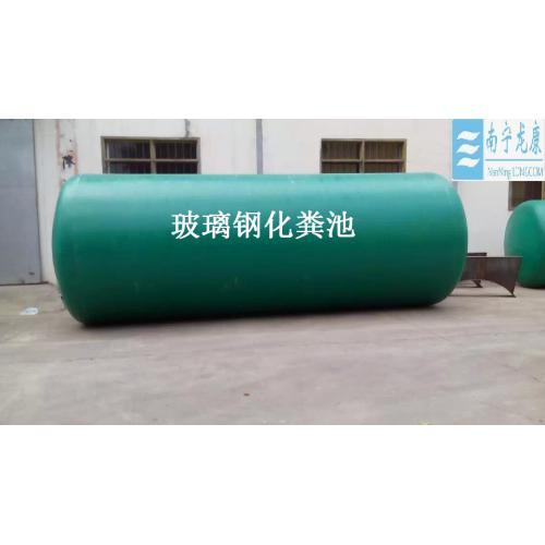 南宁龙康成品玻璃钢化粪池的价格