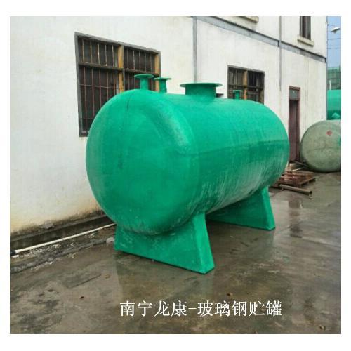 南宁2立方 4立方玻璃钢贮罐 龙康品牌