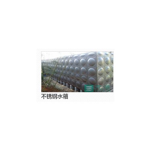 南宁龙康201材质组合式不锈钢水箱