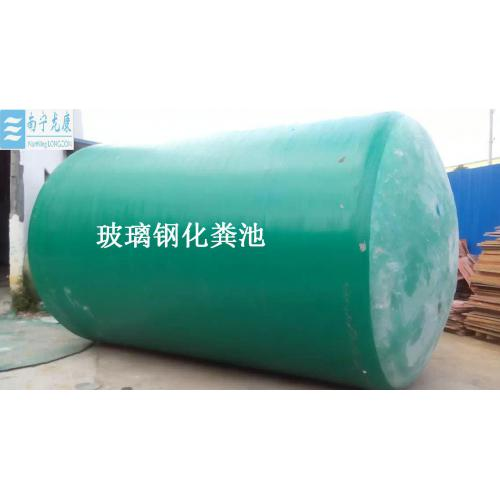 南宁龙康一体化污水处理装置