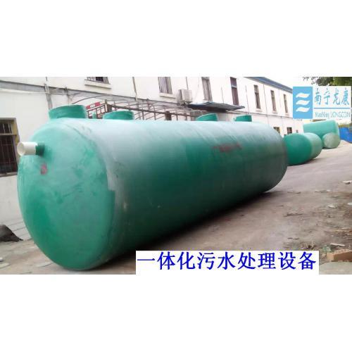 南宁龙康生活污水处理装置价格