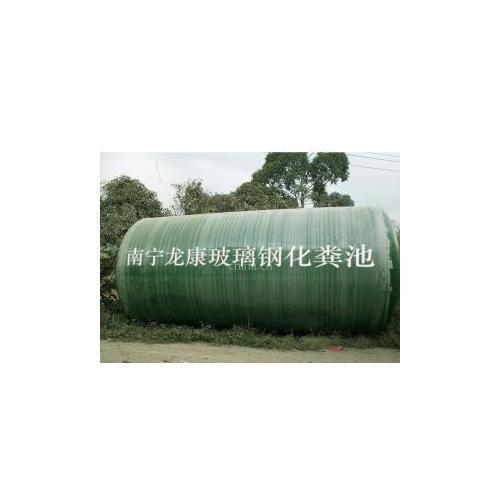南宁龙康普通型/过车型玻璃钢化粪池(HFC11-50 281