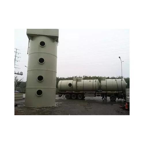 聚丙烯废气塔 填料塔 喷淋塔 旋流板塔