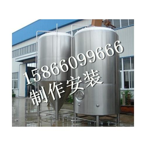 不锈钢罐,304不锈钢罐,316不锈钢罐,316L不锈钢罐