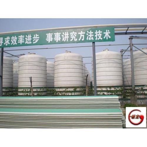 无焊缝聚乙烯储罐贮罐群
