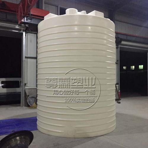 20吨PE桶