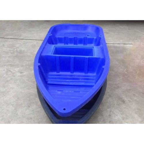 厂家直供2.5米塑料渔船