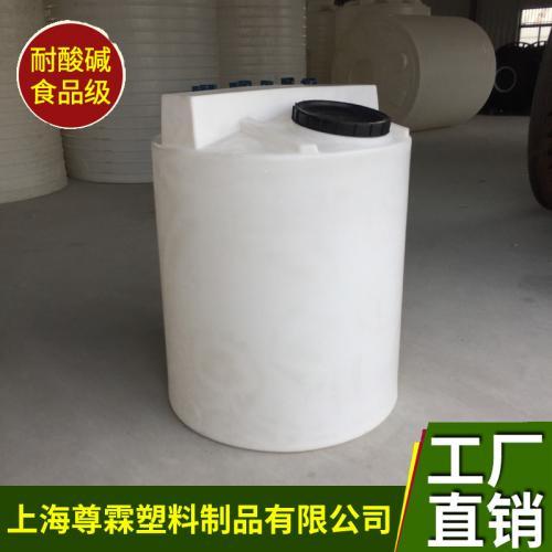 厂家直供1000L环保药箱  搅拌桶